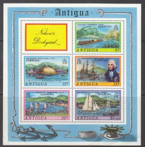 Antigua, Sc # 373a, MNH, 1975, Harbor & Ship