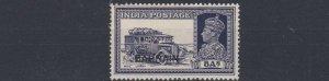 BAHRAIN  1938 - 41  S G 30  8A    SLATE VIOLET      MH  CAT £350