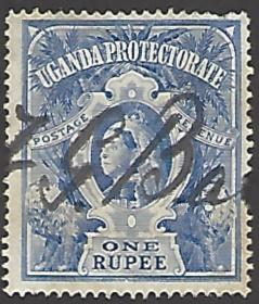 Uganda #75 Used Single Stamp (Missing Perfs) cv $60