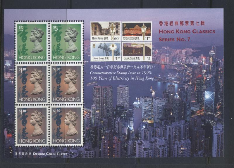 Hong Kong - Scott 651Bm -Definitive Series 7 -1992 - MNH -Souv.Sheet of 6 Stamps
