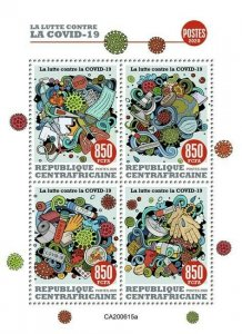 Stamps CENTRAL AFRICAN REP. (Centrafrique) 2020. - FIGHT AGAINST THE COV-19 (2)