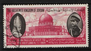 Jordan 1964 Visit of Pope Paul VI to the Holy Land 35f (1/4) USED