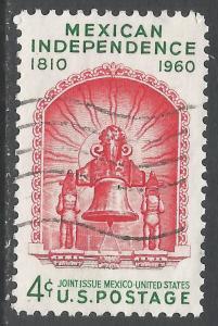 UNITED STATES 1157 VFU 135G-9