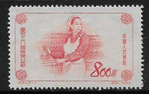 CHINA, PRC, 175, MINT HINGED, WOMAN TEXTILE WORKER