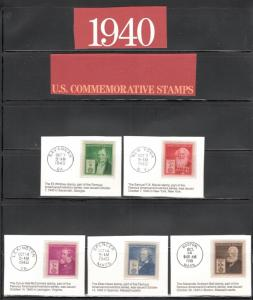 889-893 American Inventors In Clear Mounts With First Day Of Issue Post Mark MNH