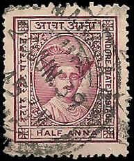 Indore - 16 - Used  - SCV-0.25