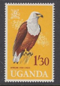 Uganda 106 Bird MNH VF
