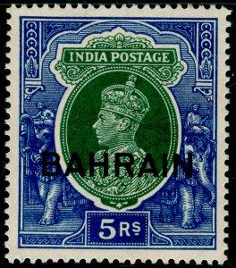 BAHRAIN SG34, 5r green & blue, LH MINT. Cat £15.