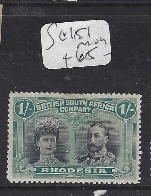 RHODESIA (PP0208B)  DOUBLE HEAD 1/-  SG 151    MOG