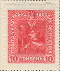 UKRAINE 1919 10g Very Fine MH* A8P16F32