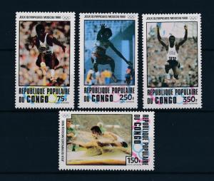 [60975] Congo Brazzaville 1980 Olympic games Moscow Athletics Longjump MNH
