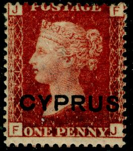 CYPRUS SG2, 1d red PLATE 215, M MINT. Cat £22.