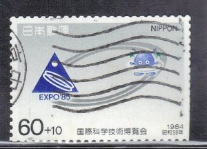 JAPAN SC# B43 **USED** 60y+10y 1984  EXPO 83  SEE SCAN