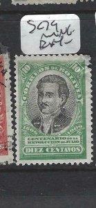 BOLIVIA  (P1606B)    SC 79   MNG