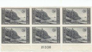 Scott # 746 - 7c Black - National  Parks - plate block of 6 - MNH