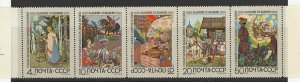 RUSSIA #3666a MINT NEVER HINGED COMPLETE
