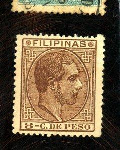 PHILIPPINES 83 FVF OG LH Cat $36