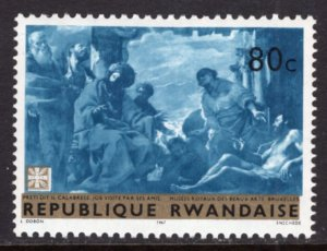Rwanda 214 MNH VF