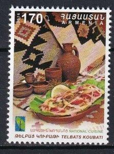Armenia 2016 Food MNH stamp