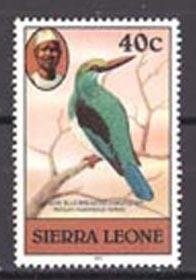 Sierra Leone 600H (M)