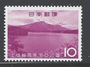 Japan Sc # 835 mint never hinged (DDA)