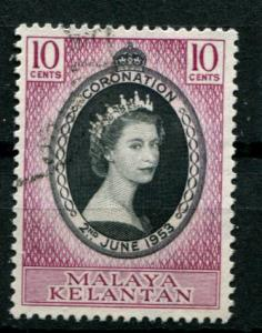 MALAYA-KELANTAN 71 Used 1953 Coronation
