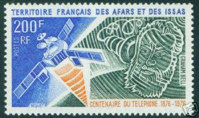 Afars and Issas Scott 422 MNH** satelite stamp