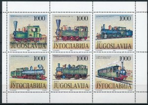 [I2184] Yugoslavia 1992 Trains good sheet very fine MNH $18