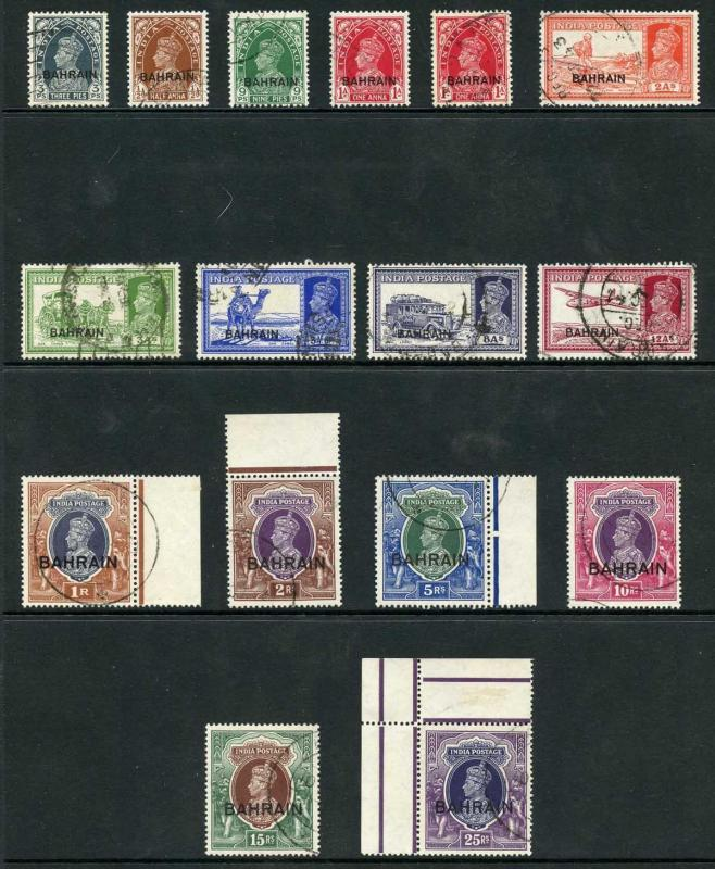 Bahrain SG20/37 1938 Set (no 4a) Fine Used