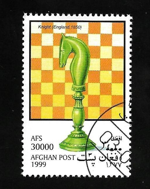 Afghanistan 1999 - U - Unlisted - Pic 3 *