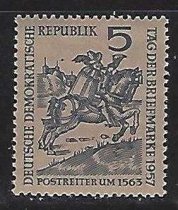 Germany DDR #369 MNH Single Stamp