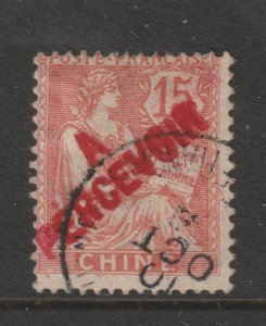 French PO,s in China a 15c Post Due from 1903 used