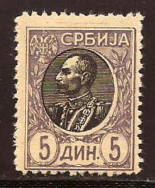 Serbia  # 97  Mint