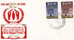 Ceylon - Sri Lanka 1960 World Refugee Year Sc# 360-61 Tree Hand Private FDC