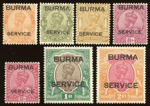 Burma - Sc # O6 - O12, MLH.  Official Stamps - Partial Set.  2019 SCV $87.50