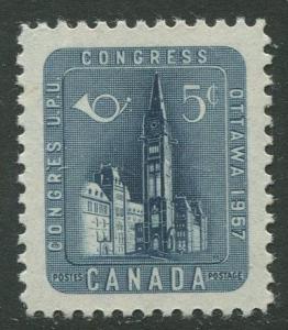 STAMP STATION PERTH Canada #371 Parliment Building 1957 MNH Horiz. Pair  CV$0.35