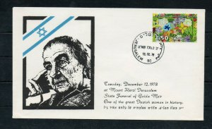 Israel 1978 Golda Meir State Funeral Cover!!