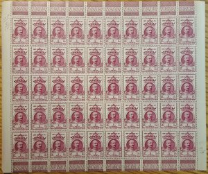 Somali Coast #167* NH  Post office fresh full sheet of 50  CV $55.00