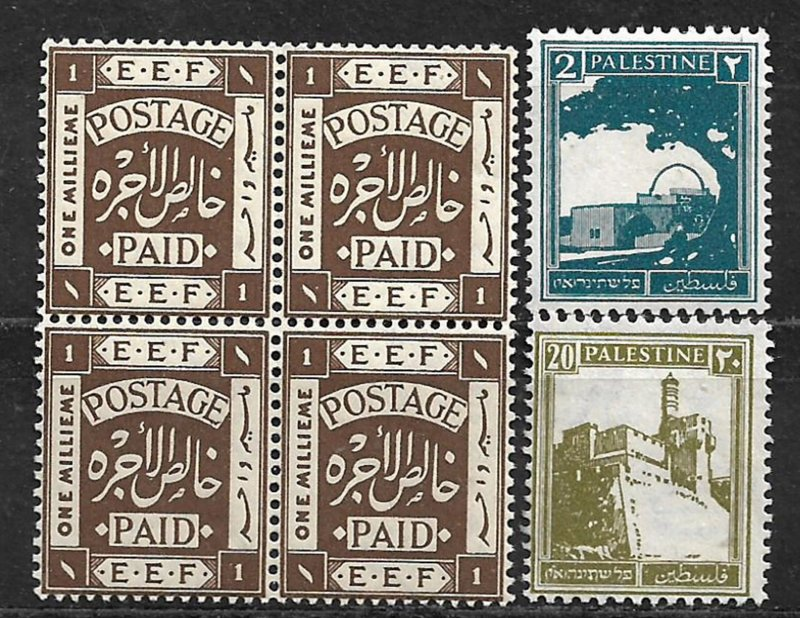 COLLECTION LOT OF 6 PALESTINE MNH (# 77 UNUSED NO GUM ) 1918+ STAMPS