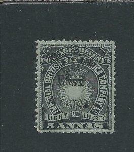 BRITISH EAST AFRICA 1895 5a BLACK/GREY-BLUE MM SG 40 CAT £300