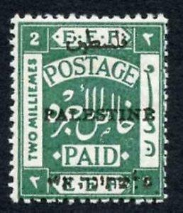 Palestine SG27 2m Blue-green Perf 14 1st overprint 2nd Setting M/M