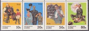 Zaire #315-320 MNH  Norman Rockwell