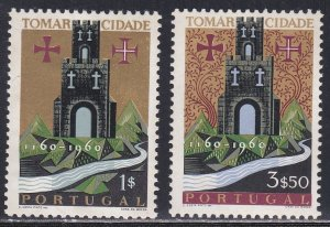 Portugal # 878-879, Tomar Castle, HInged, 1/3 Cat.