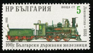 Locomotive, 5 ct, 1988 (T-7467)