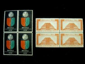 BELGIUM - 2 BRUSSELS 1935 INTERNATIONAL/WORLD EXPO ADVERTISING STAMPS - BLK 4