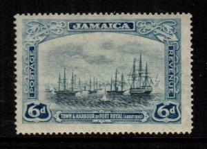 Jamaica  95  MH cat $ 15.00