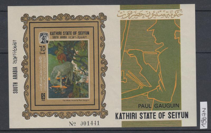 XG-AL745 KATHIRI STATE OF SEIYUN - Paintings, 1967 Gauguin, Imperf. MNH Sheet