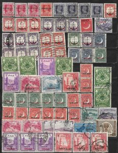 COLLECTION LOT OF 72 PAKISTAN OFFICIAL 1947 CLEARANCE