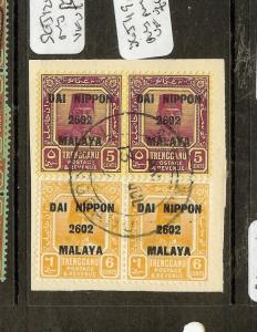 MALAYA JAPANESE OCCUPATION (P1502B) TRENGGANU SGJ124-5 PRS PIECE  VFU