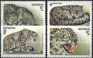 1994 Kyrgyzstan WWF, Cats, Snow Leopard complete set VF/MNH! LOOK!